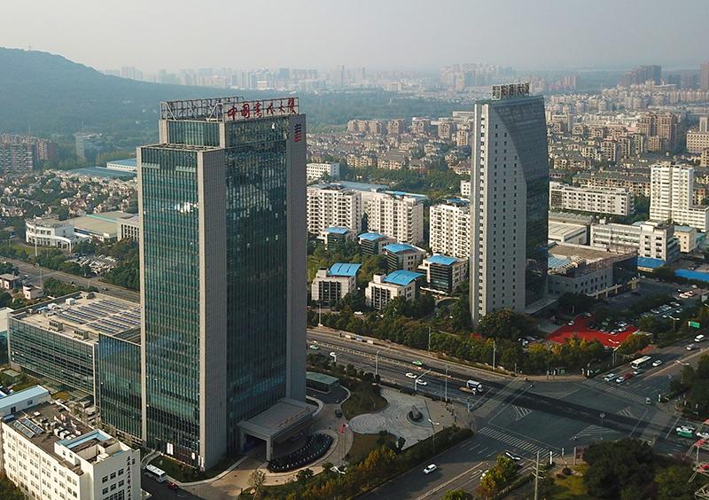改安徽省-合肥中国书法城