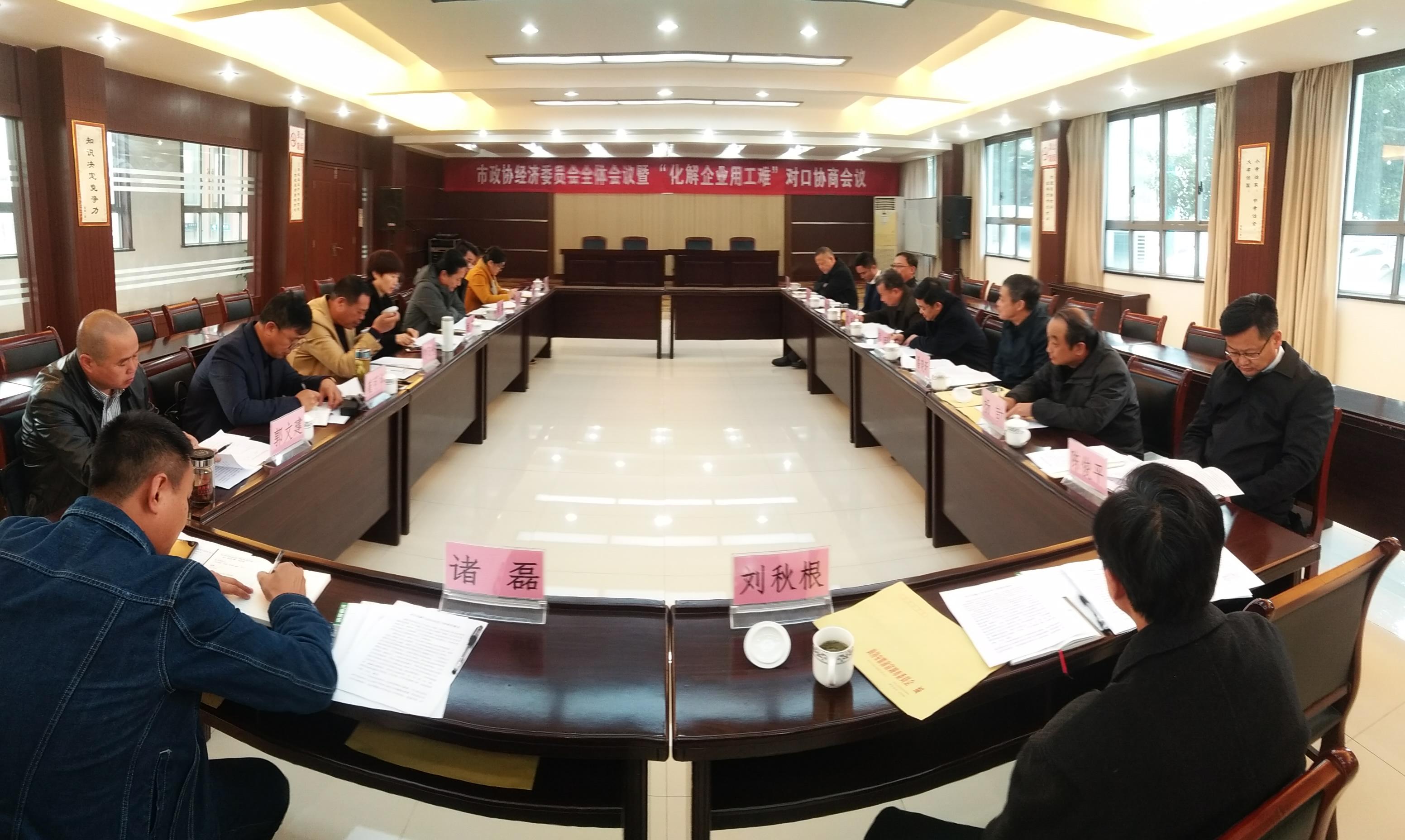 20191118市政协在生信召开座谈会1