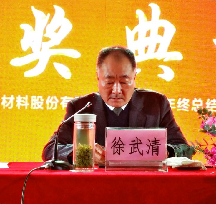 20200118徐武清