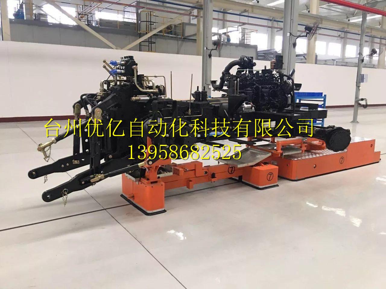 拖拉机AGV装配线-拖拉机整机总装配线-AGV-1