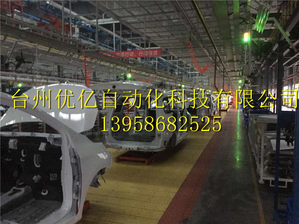 01-电动车总装线安装02