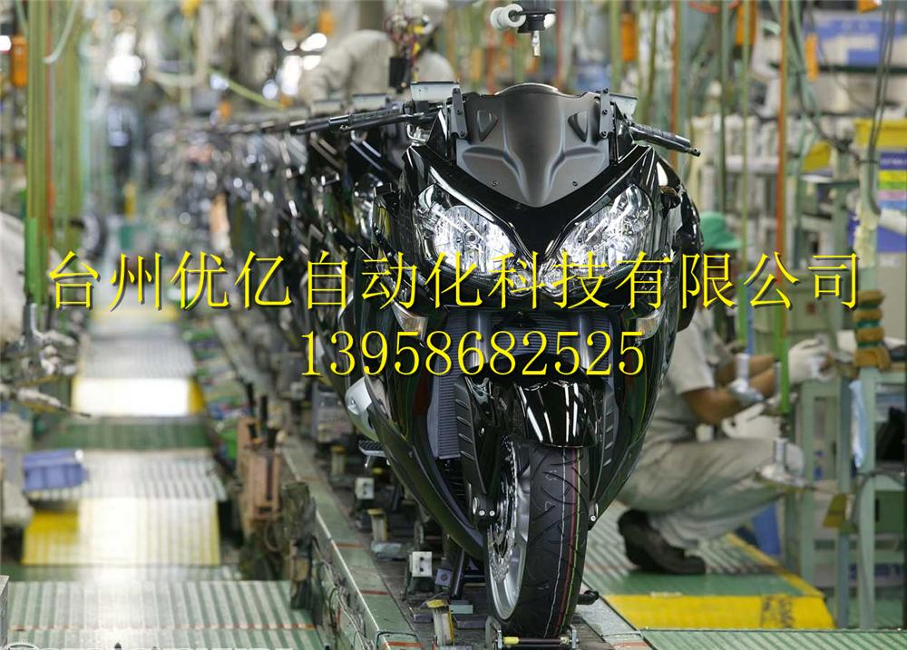 02-摩托车装配线