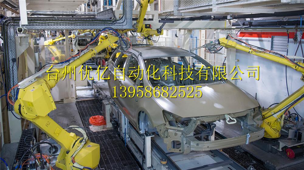 02-汽车焊接线