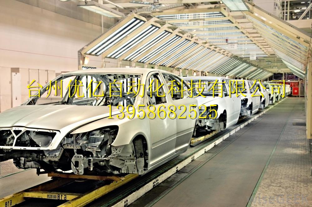 02-汽车生产线