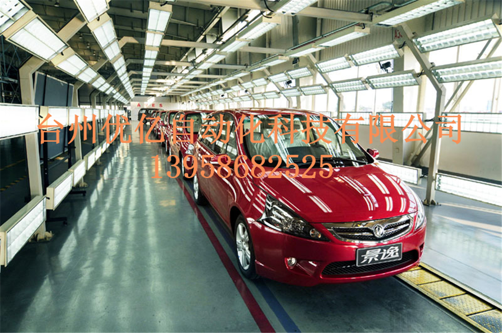 汽车生产流水线-东风汽车生产线