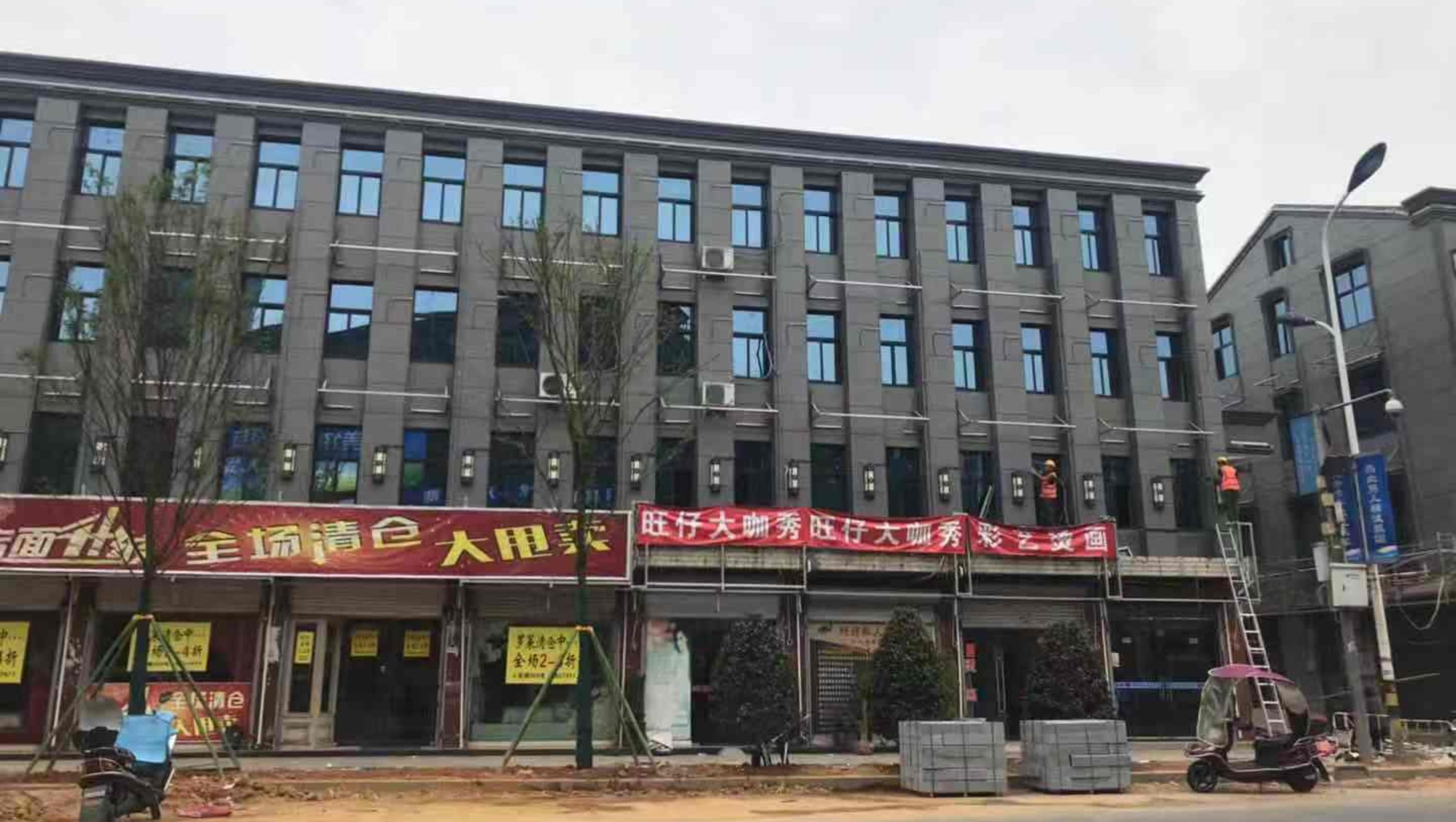 案例-温州龙港人民路改造4万平方