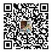 微信图片_20191112111503