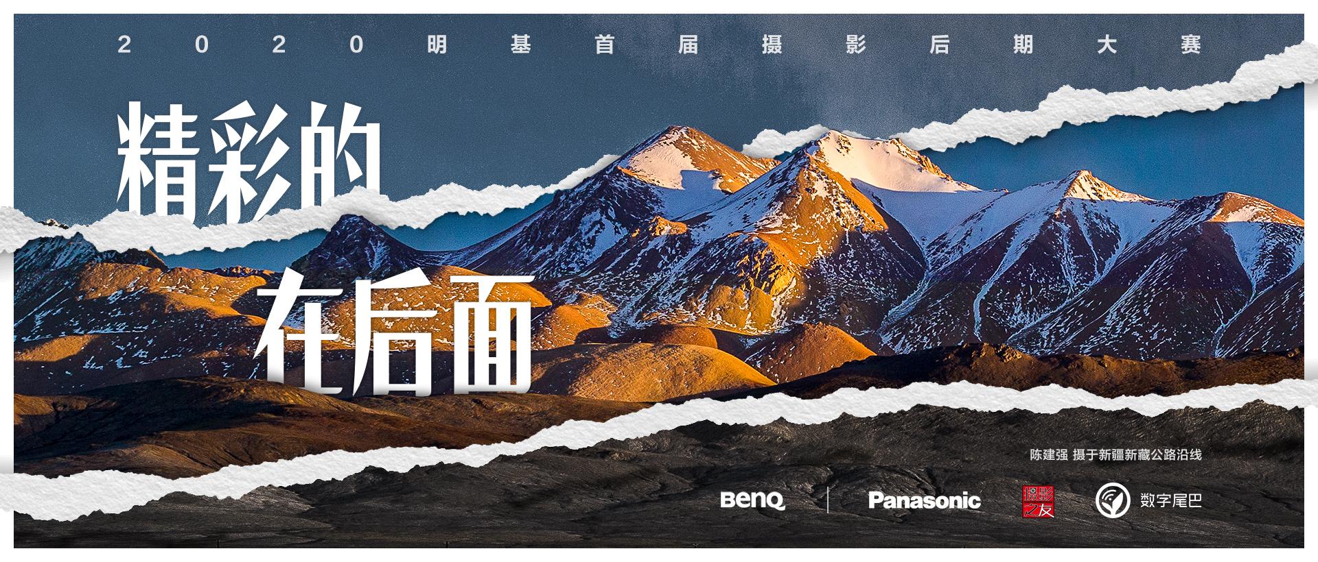 官网电脑端banner-1920-8200518
