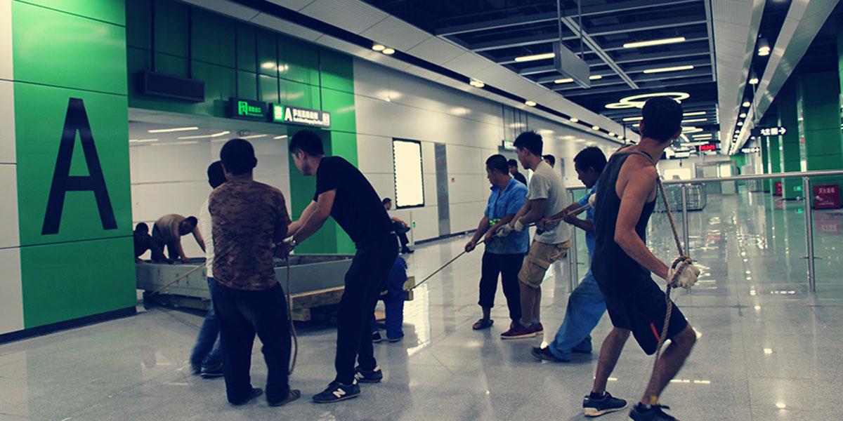 深圳地铁-16