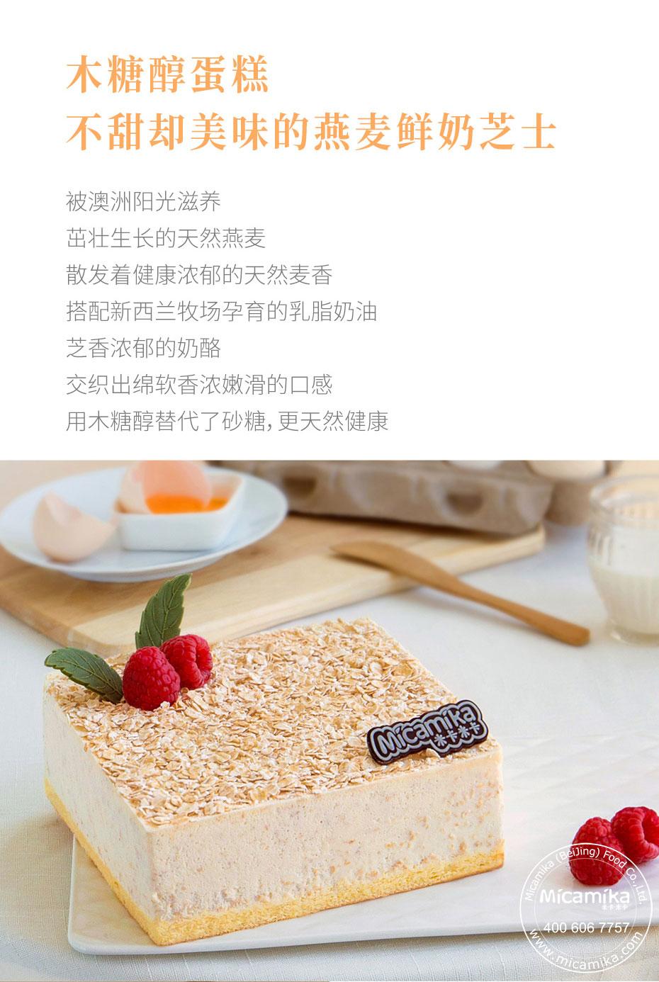麦语暗香_03