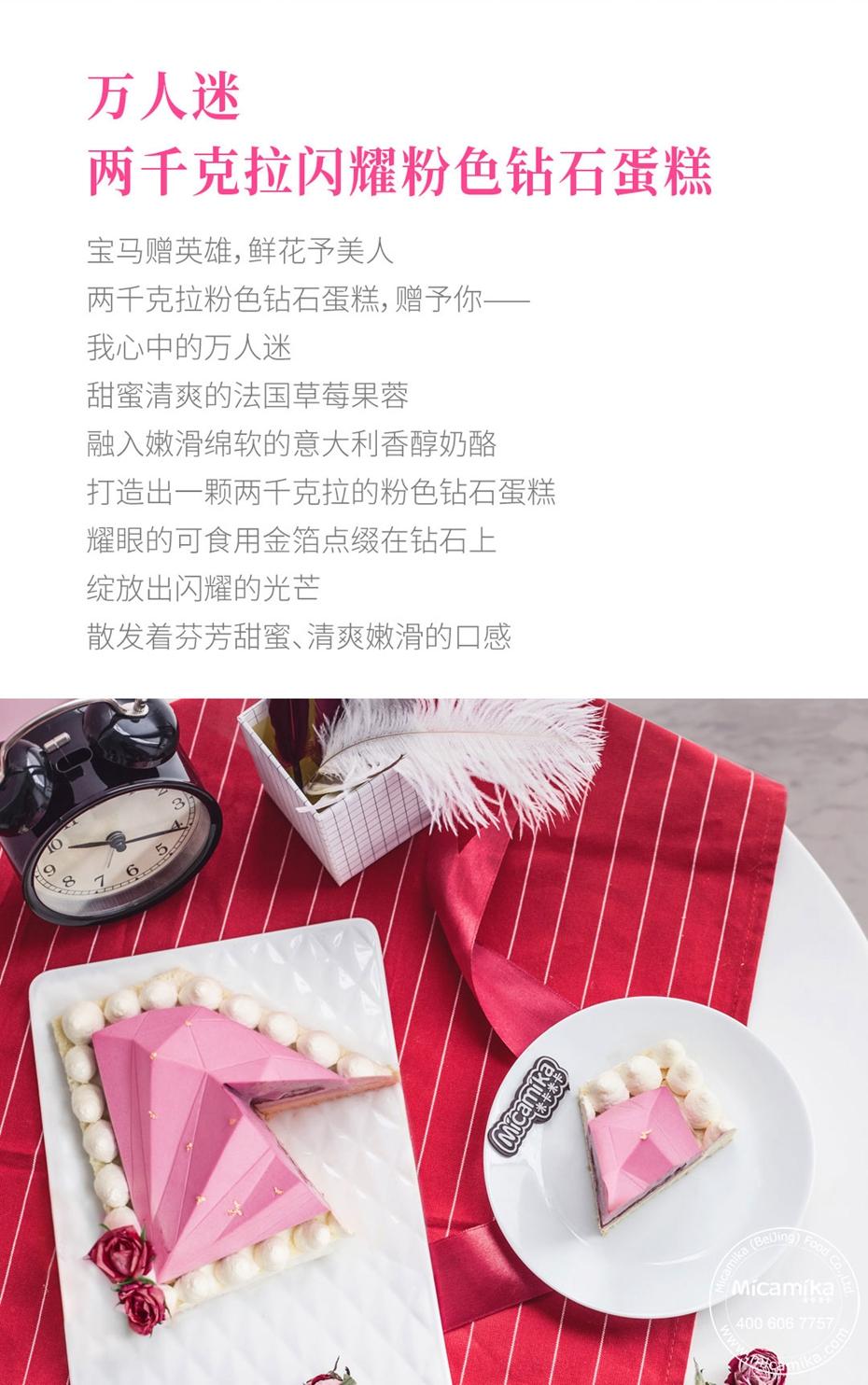 万人迷_03