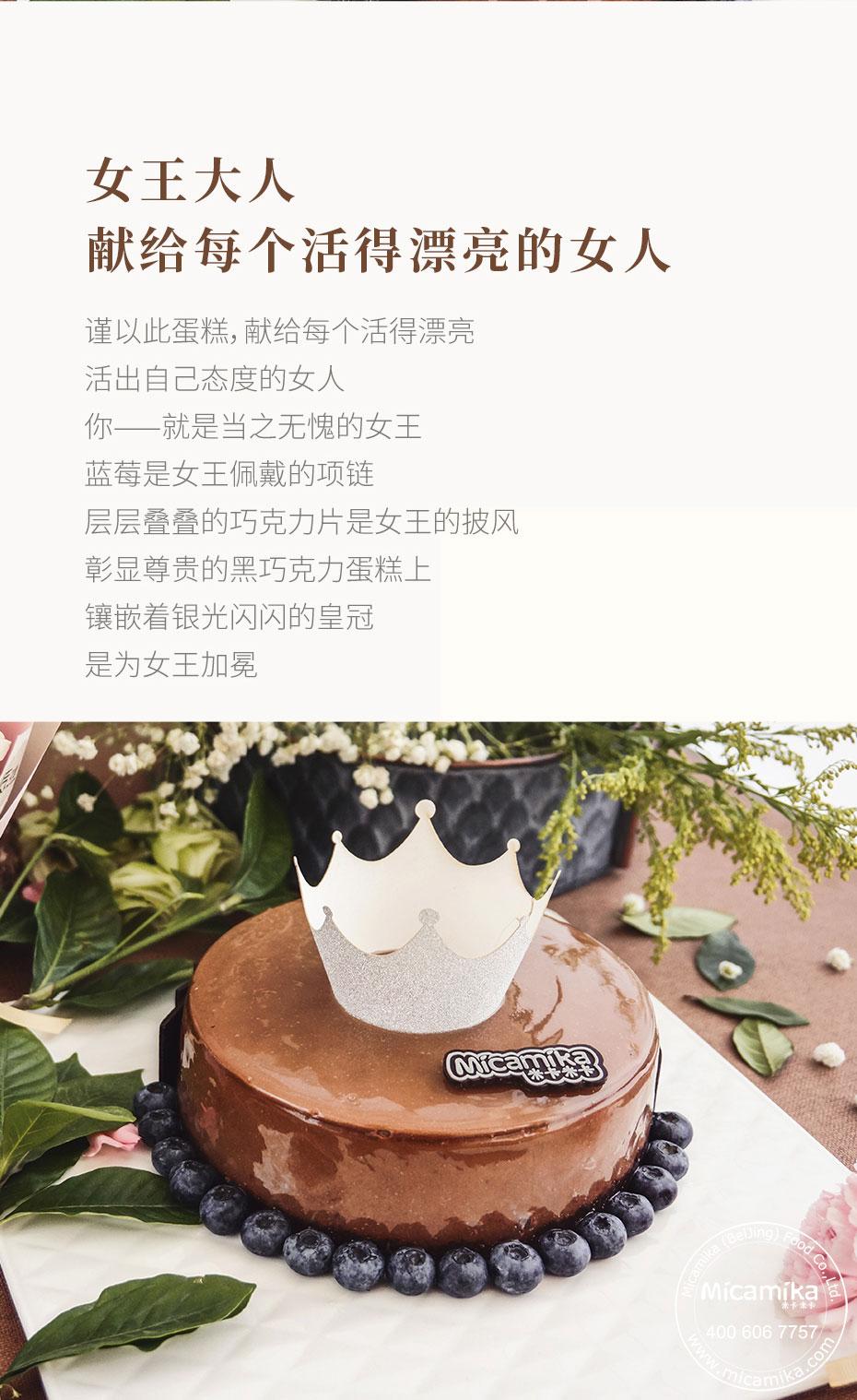 女王大人_03