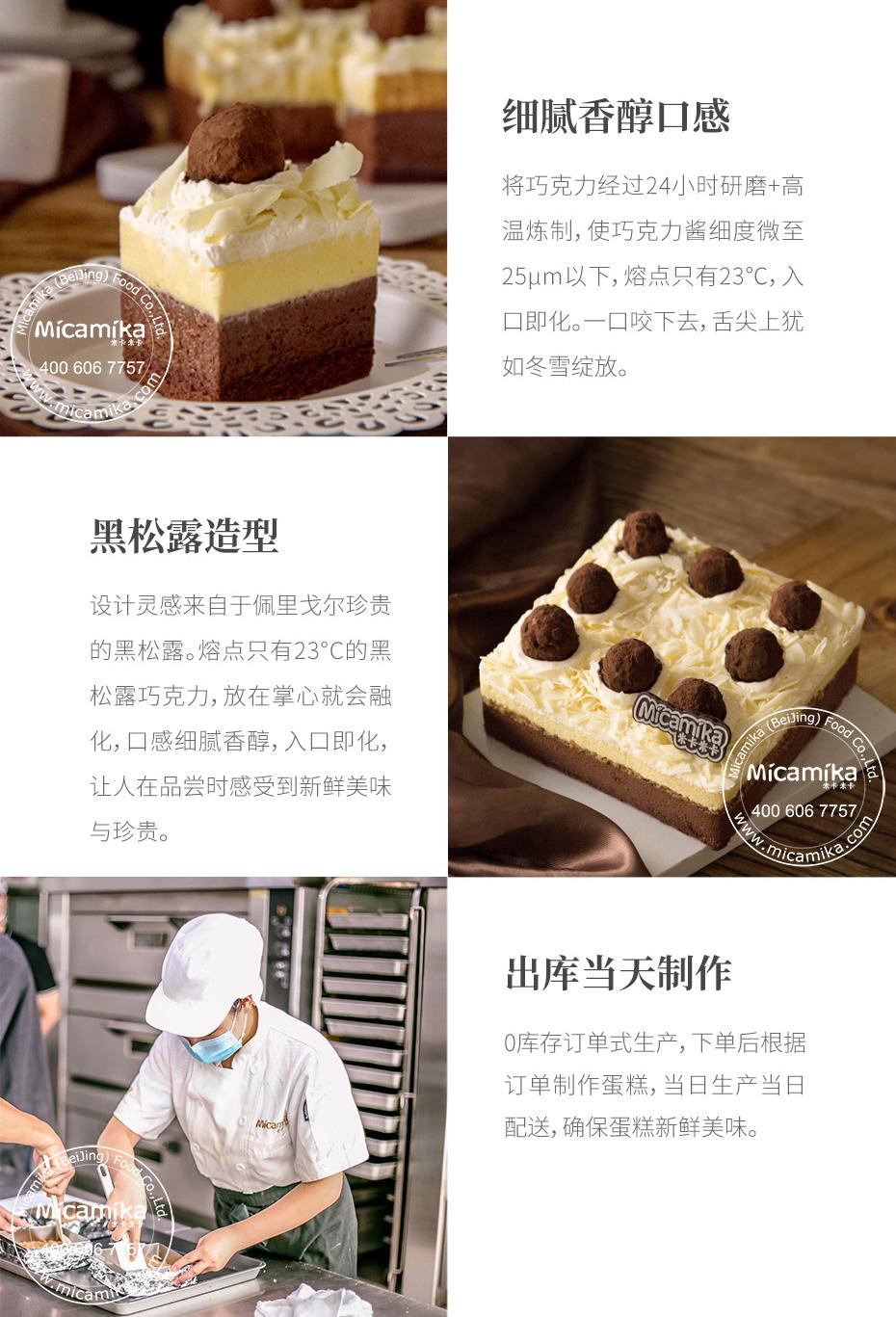 松露巧克力_05