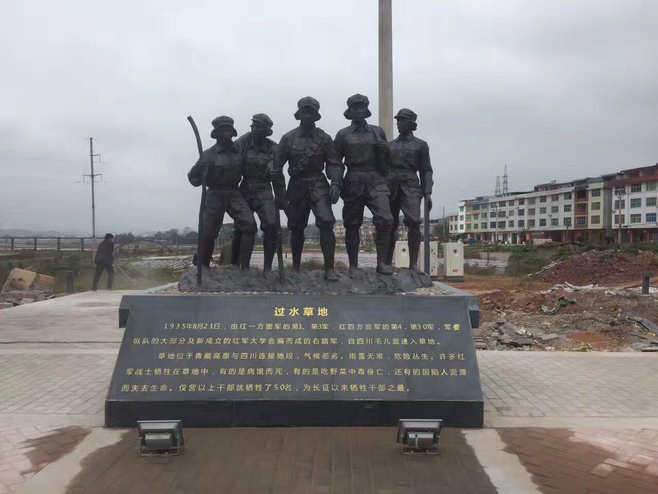 紅軍雕塑玻璃鋼戰爭雕塑6