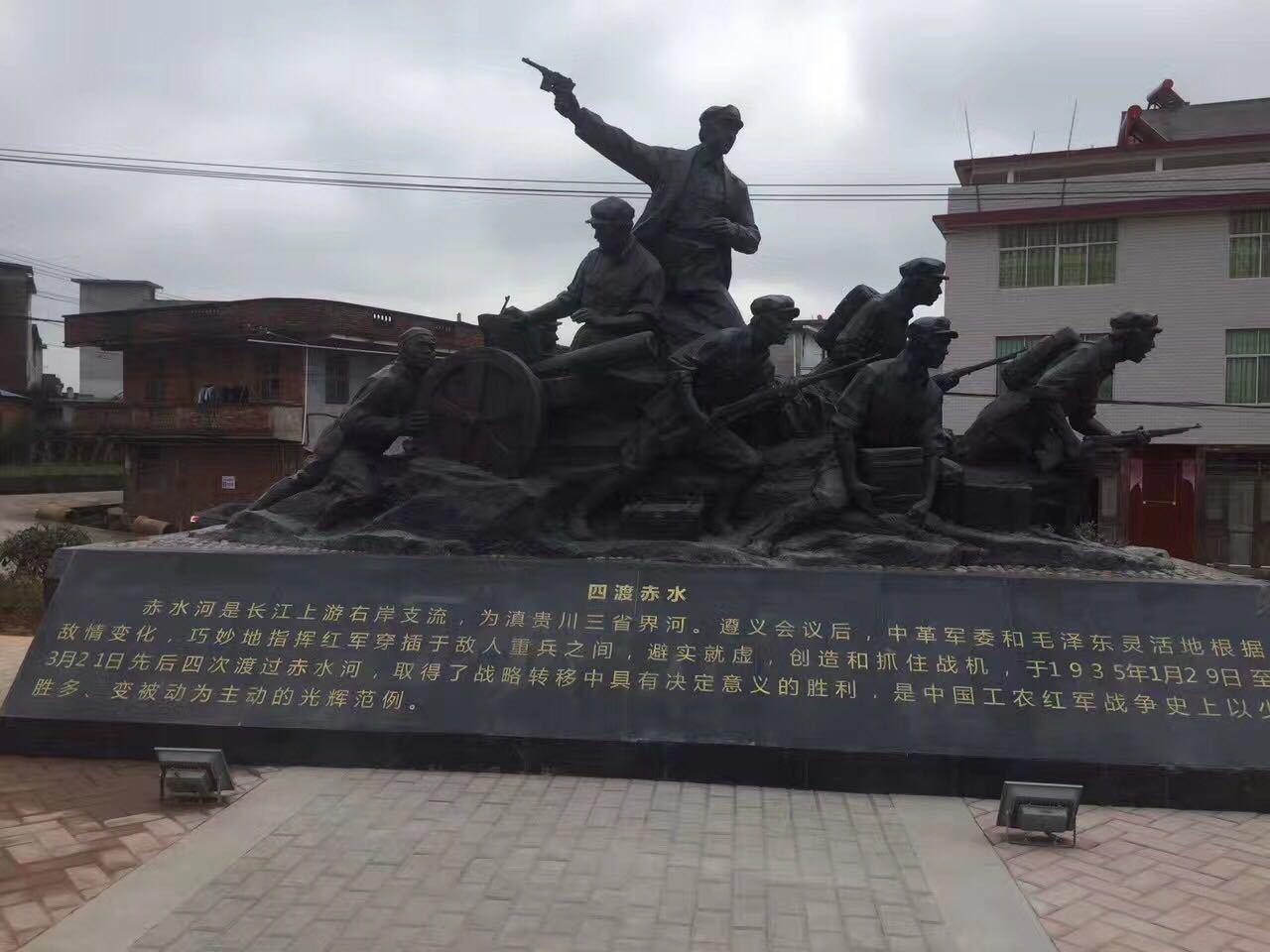 紅軍雕塑玻璃鋼戰爭雕塑7