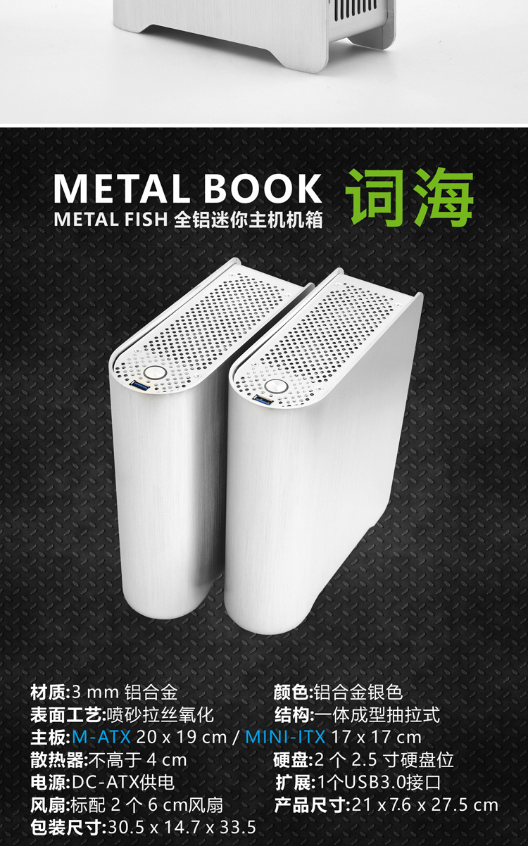 METALBOOK_04