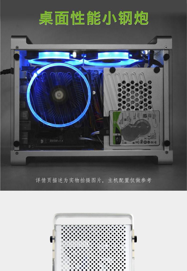 G5-PLUS机箱详情页_01