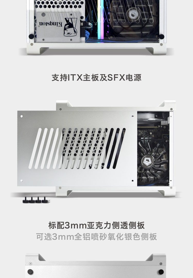 G5-PLUS机箱详情页_04