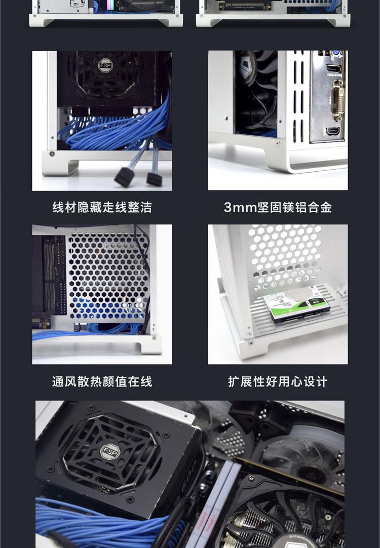 G5-PLUS机箱详情页_10