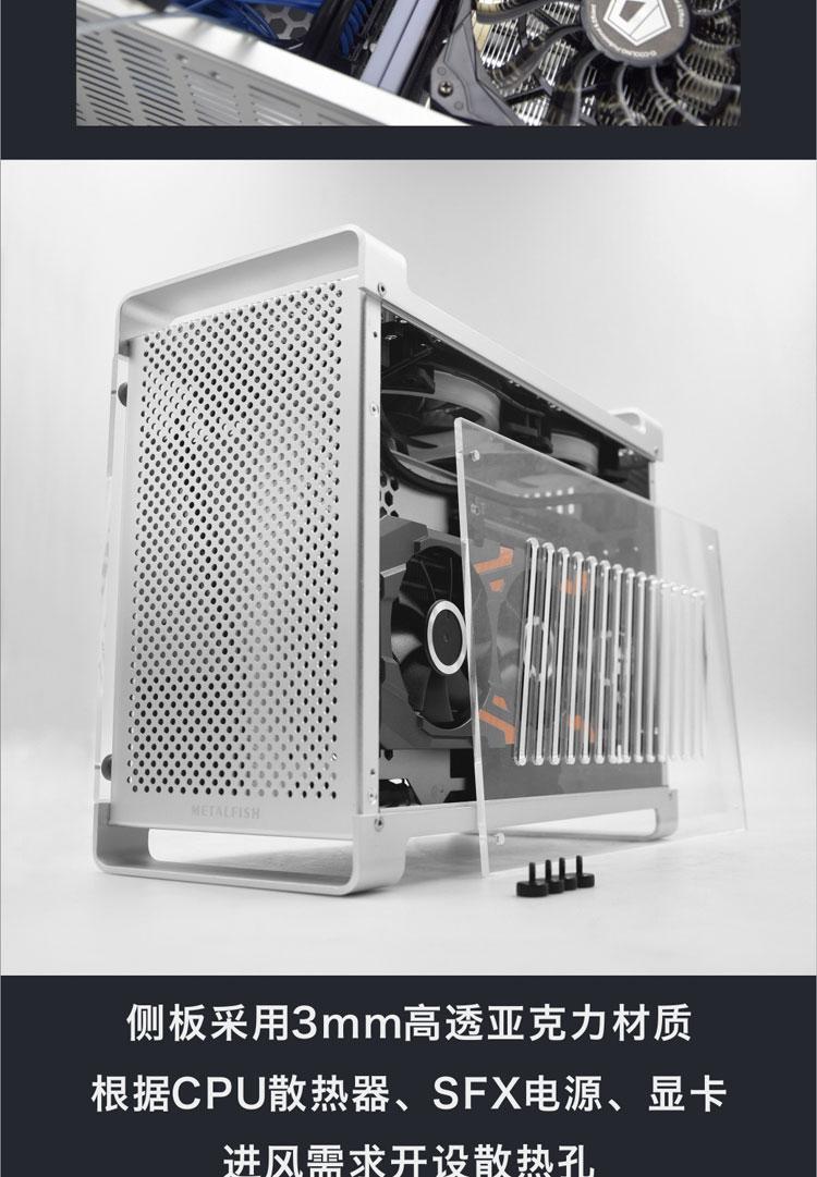 G5-PLUS机箱详情页_11