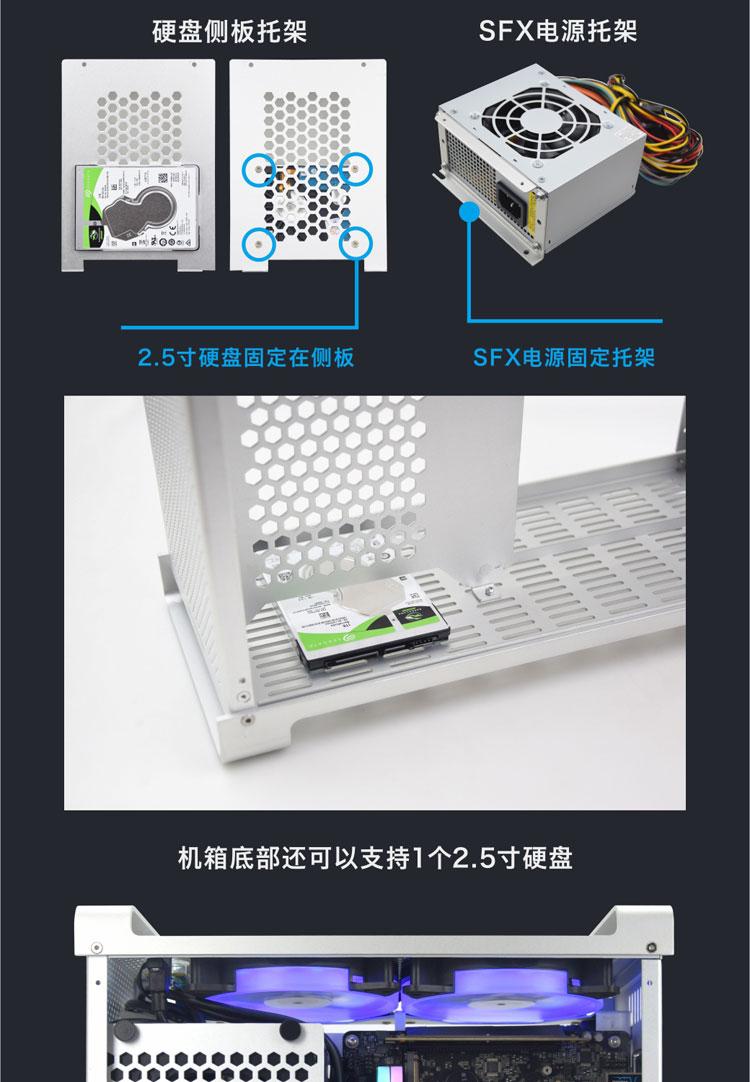 G5-PLUS机箱详情页_14