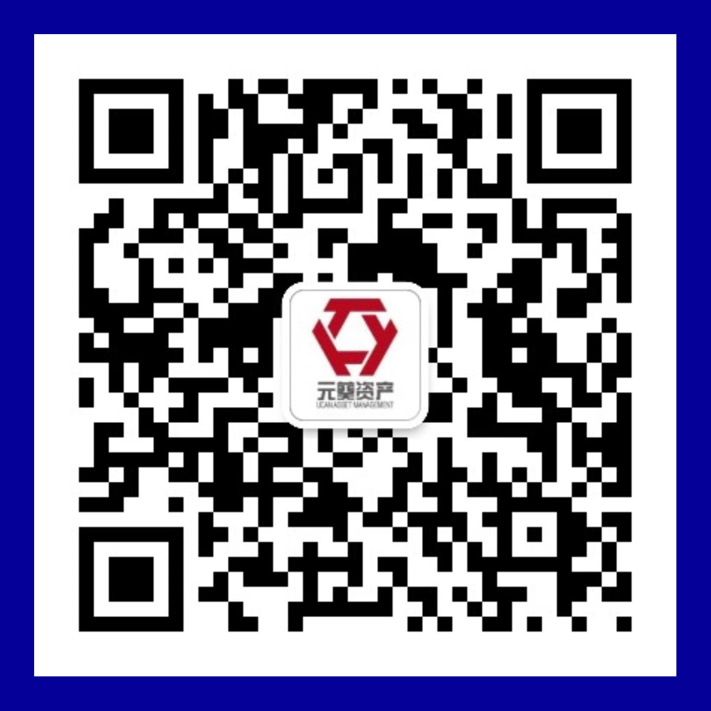 元葵服务号-50cm蓝色