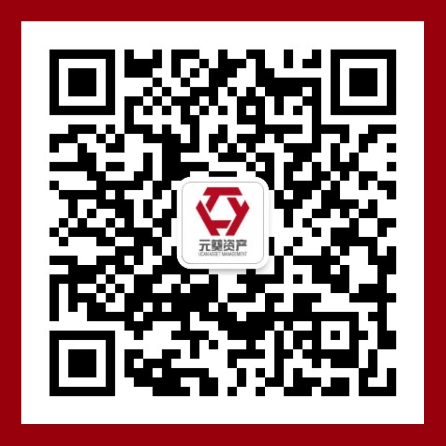 元葵公众号50cm红