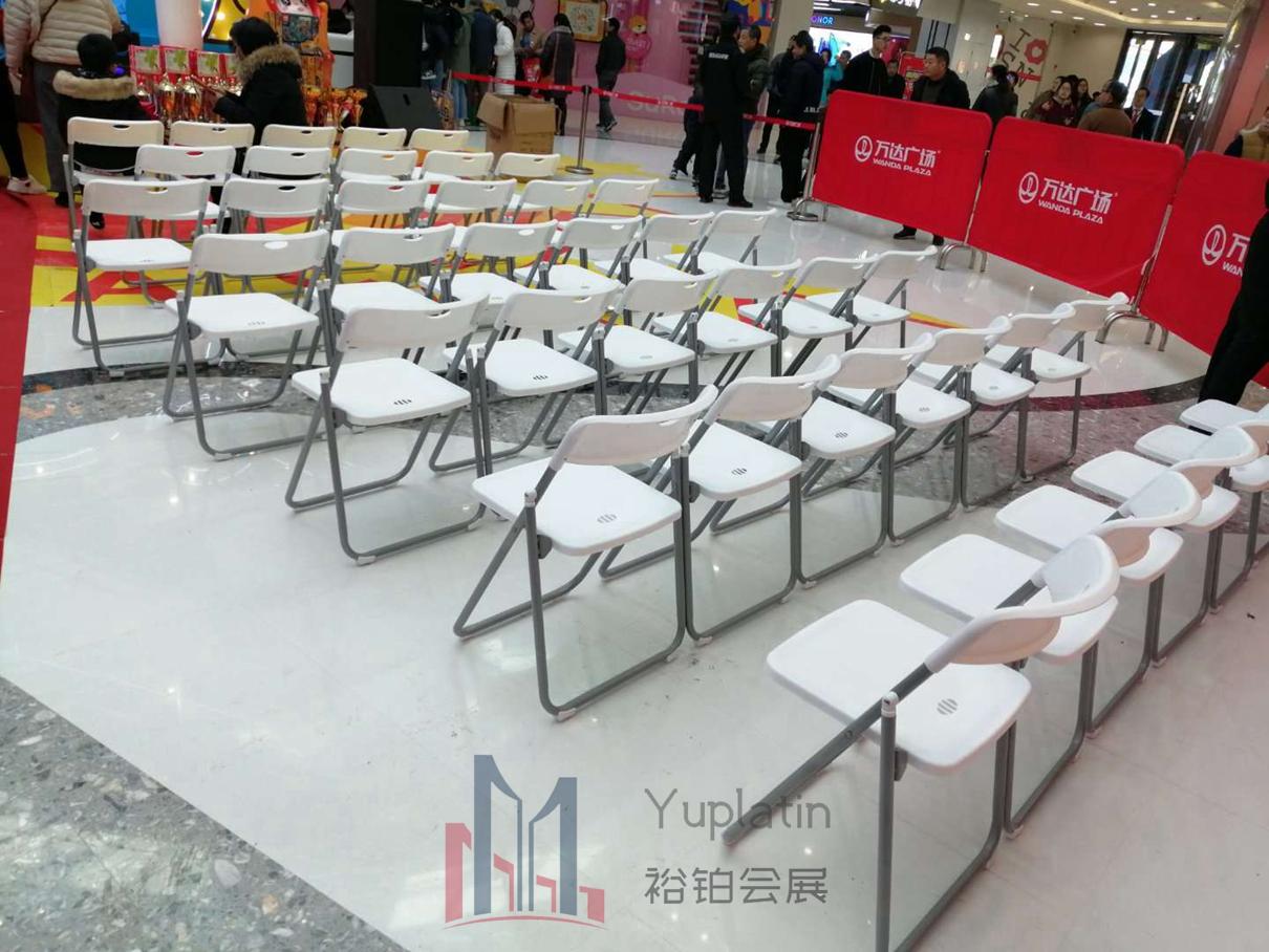 折叠椅200101万达开业-折叠椅万达开业-2