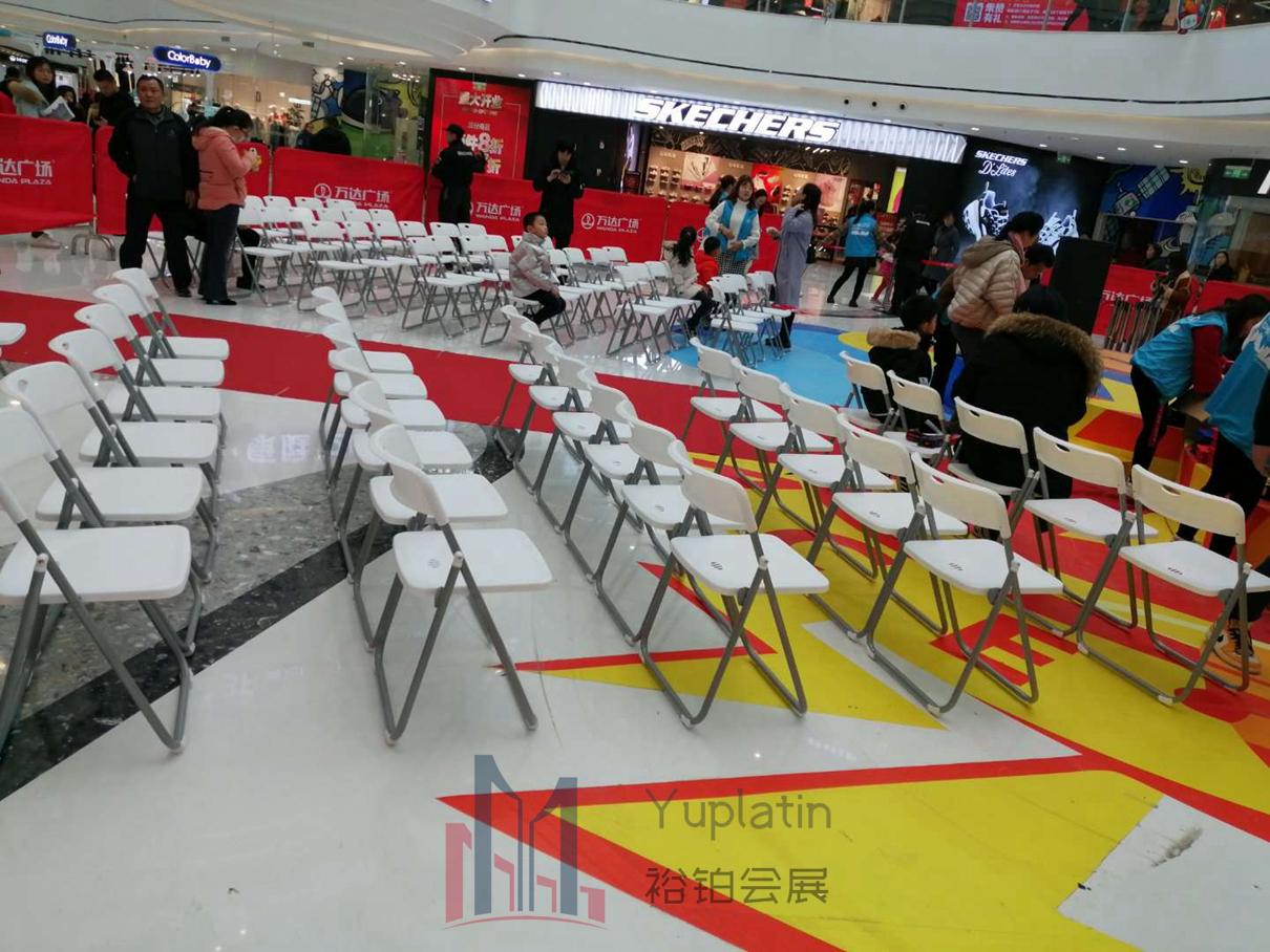 折叠椅200101万达开业-折叠椅万达开业-4