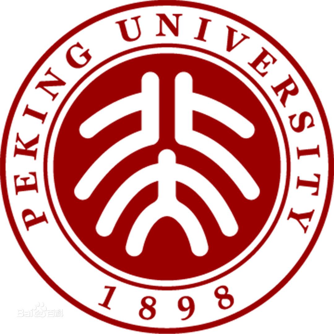 合作伙伴-北京大学
