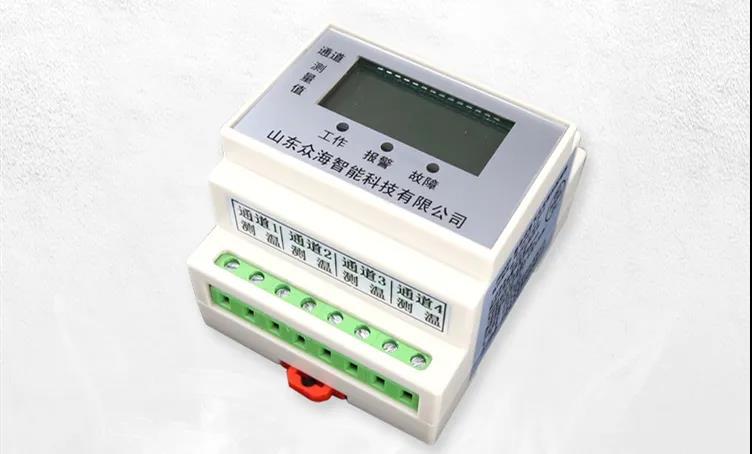ZH6659组合式电气火灾监控探测器