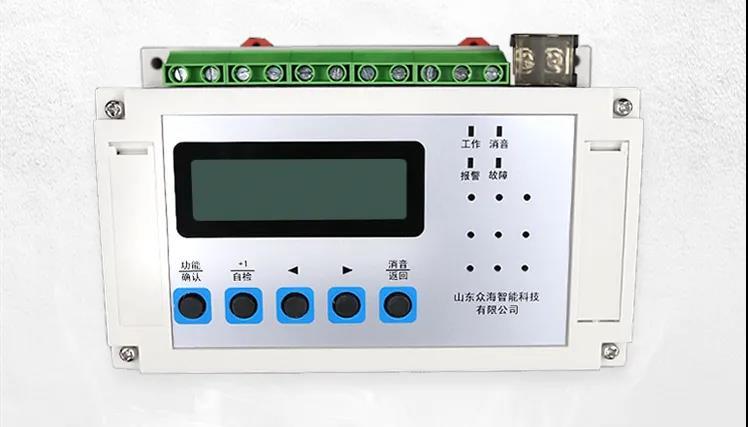 ZH6663剩余电流式电气火灾监控探测器
