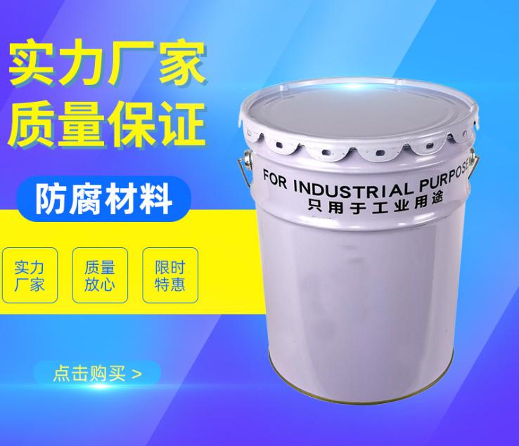 环氧煤沥青防腐漆厂家选购指南