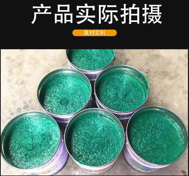 环氧胶泥产品实拍