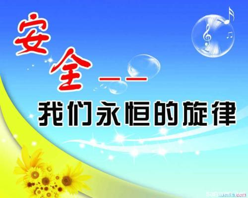 防止环氧煤沥青漆中毒方法