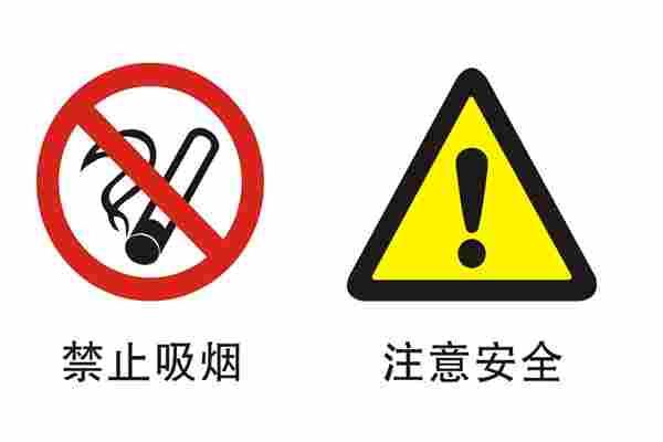 环氧煤沥青防腐漆是危险品,易燃