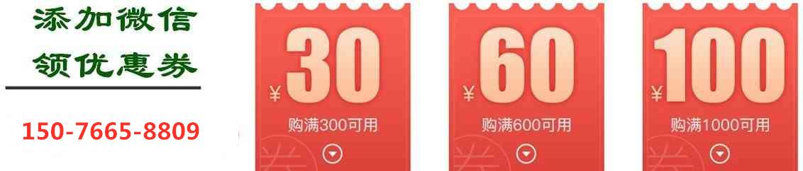 14134050_副本
