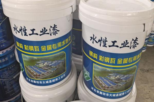 水性彩钢瓦专用漆价格多少钱一桶