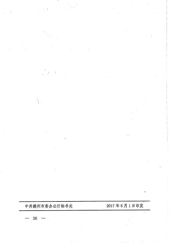 新建文件夹-3-26