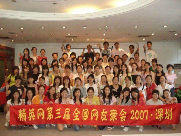 关务培训-精英网2007关务培训