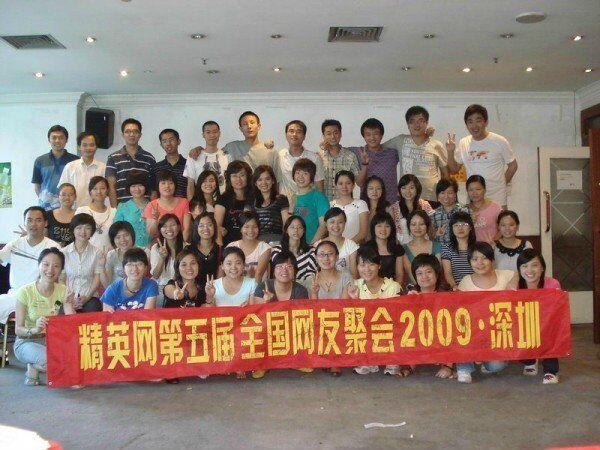 关务培训-精英网2009关务培训