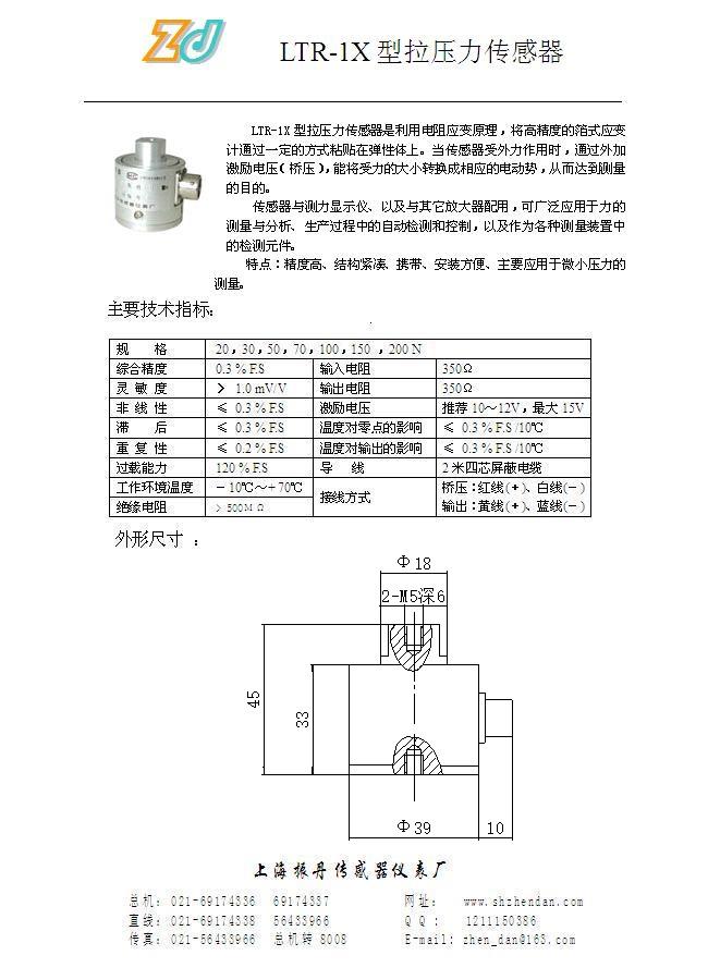 LTR-1X-2014-2018-LTR-1X网说