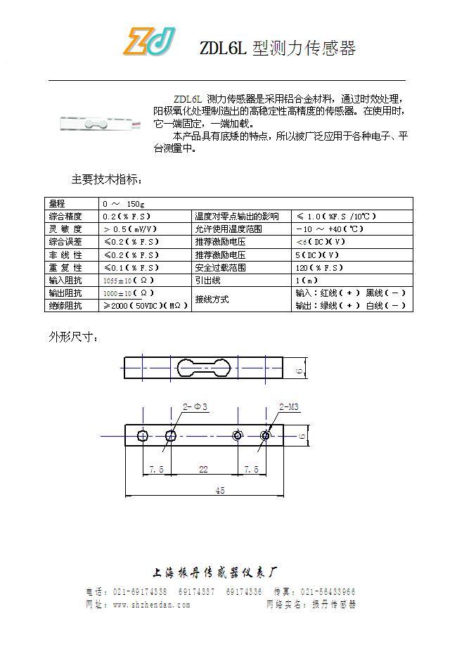 ZDL6L--0-150g-2011-ZDL6L-150g网说