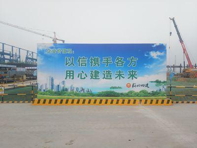 石钢项目影壁墙_副本