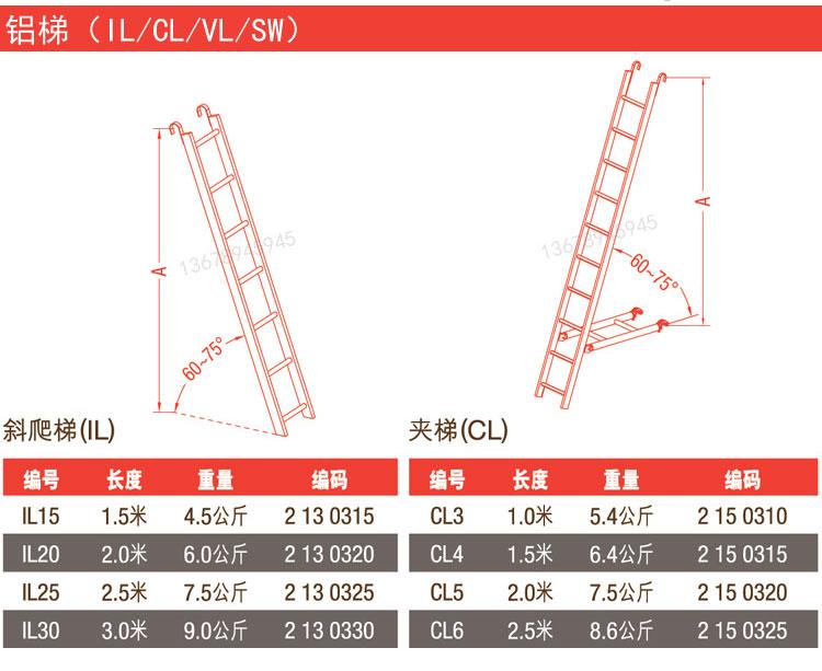 2017焊接铝合金脚手架-设计图-无水印_16