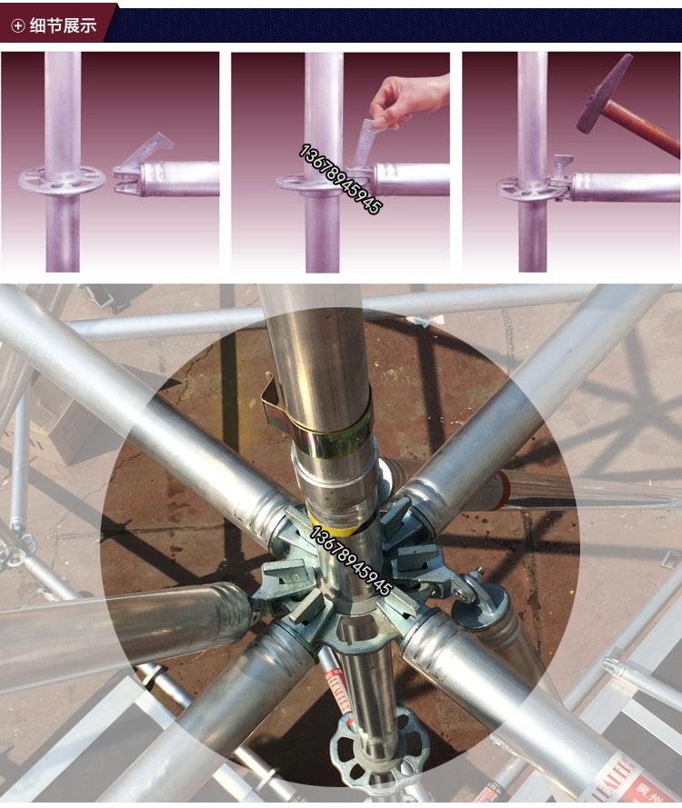 2016焊接铝合金脚手架-设计图-加水印_04