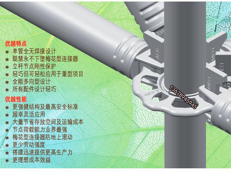 2016焊接铝合金脚手架-设计图-加水印_05