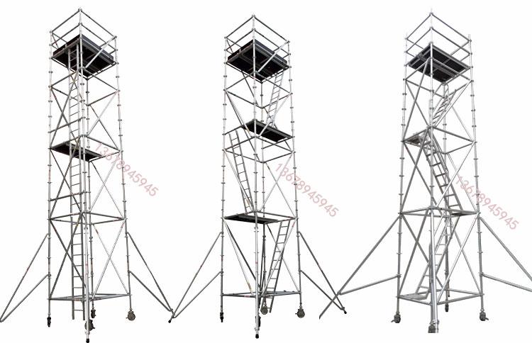 2016焊接铝合金脚手架-设计图-加水印_08