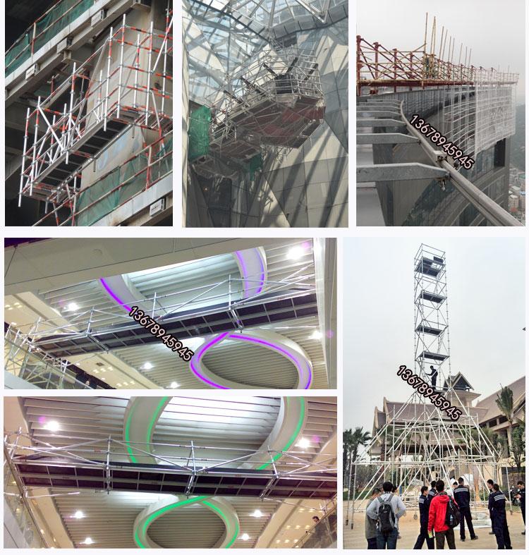 2016焊接铝合金脚手架-设计图-加水印_20