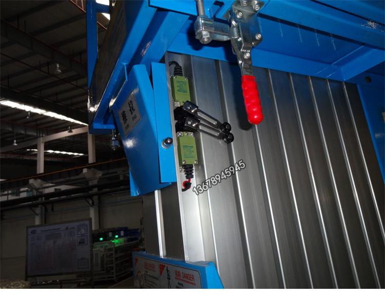 双桅柱铝合金升降机产品详情图-5